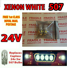 2 x White LED 24v Capless Side Light 501 W5W 5 SMD T10 Wedge Bulbs HGV Truck