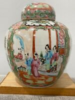 Antique Chinese Early Republic Period Famille Rose Porcelain Ginger Jar