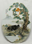Chinese  Oval  Shape  Famille  Rose  Porcelain  Plaque    M3461
