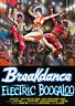BREAKDANCE 2  DVD MUSICALE