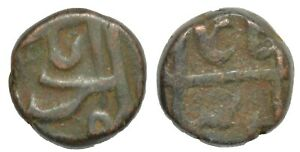 Copper Dam Coin of Muhammad Shah of Elichpur Mint, 19 gms