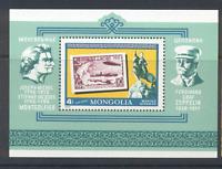 Mongolia 1977 Zeppelin/Polar Bear/Horse/Ship m/s n11576