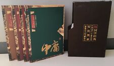 Chinese Hardbound Classic Four Books Collection Gift Set 12x4 Sealed Tea Packs