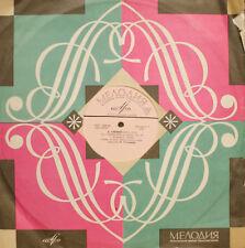 SCRIABIN Symphony 3 GOLOVANOV LP NM Melodiya RARE