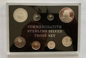 BAHRAIN PROOF COMMEMORATIVE STERLING SILVER COINS SET MONETARY AGENCY 1973-1983