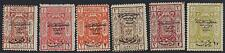 SAUDI ARABIA 1925 SG 154 160 COMPLETE MINT SET POSITIONS NOTED BY MARTIN LOVEGRO