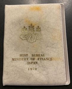1970 JAPAN 6 Coin Mint Set in Folder Yen Ministry of Finance Uncirculated