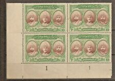 PAKISTAN BAHAWALPUR SG 38 , IN BLOCK OF 4 WITH PLATE 1 MNH (2 scans).