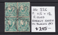 Nsw: 2/6 Superb Lyrebird In Rarely Seen Used Block Of 4. Sg326 Perf 11.5 X 12.