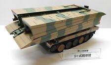 1/72 JGSDF 91 type bridge builder