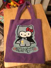 Plush Hello Kitty Halloween candy Treat bag  Sanrio 2007 Vintage  Rare Fast Ship