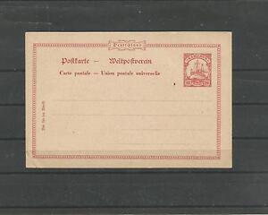 Kamerun  GS  Postkarte 10 Pennig ungebraucht #m751