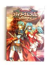 FIRE EMBLEM The Sacred Stones Guide Book Nintendo Game Boy Advance GBA Jap Japan
