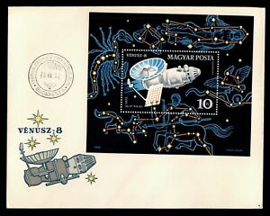 DR WHO 1973 HUNGARY FDC SPACE S/S  C228183
