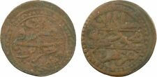 Algérie, 5 asper, Mahmoud II (1808-1839), AH 1244, cuivre - 44