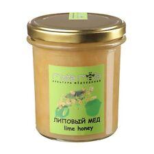 Moda Meda 100% Pure Raw Organic Natural Linden Honey - Unheated, 15.87 Oz (450g)