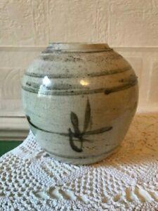 Antique Korean Jar 19th Century Trade Jar Joseon Dynasty