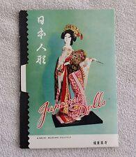 Vintage Japanese Dolls Post Cards Sakura Ningyo Pictures Photographs Geisha Girl
