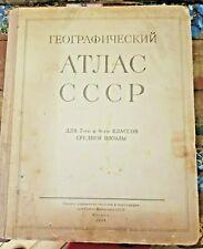 Geographic School Atlas 1951 USSR Union of Soviet Socialist Republics ORIGINAL