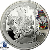China 10 Yuan Silber 2008 PP Olympiade Beijing: Traditionelles Teehaus in Peking