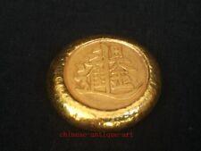 Superb Collectible Chinese Old Brass Not Gold Bar 日进斗金 Ingot Wonderful Gift