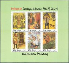 Gambia 1993 indopex' 93/indonesiano ART/DIPINTI/Artisti/stampex 6 V M/S (n41558)