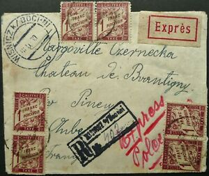 POLAND 10 NOV 1930 REGISTERED COVER FROM WISNICZ TO PINEY, FRANCE - POSTAGE DUE