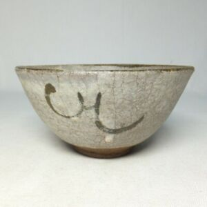 D2080: Japanese OLD KARATSU pottery tasteful tea bowl of popular E-GARATSU