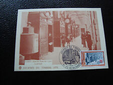 FRANCE - carte 1er jour 10/3/1979 (journee du timbre) (cy51) french