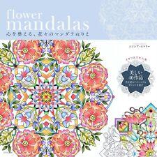 "Coloring Book ""flower mandalas"" 4537213612 Cynthia Emerlye Japan Import"