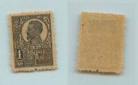 Romania 1920 SC 248 mint, private overprint Ziaristi. f9743