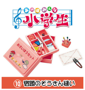 * RARE! RE-MENT 2006 ELEMENTARY SCHOOL STUDENT MINIATURE SET #10 * SEWING KIT *