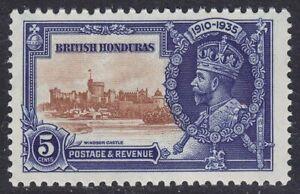 BRITISH HONDURAS SG145 5c 1935 SILVER JUBILEE UNMOUNTED MINT