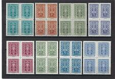 Austria 1922 Sc# 252/66 Symbols of Agriculture Labor and Industry blocks 4 MNH