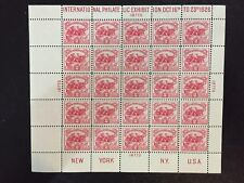 WHITE PLAINS S/S #630, Mint Never Hinged  - VF-XF Perfect Sheet!!! Pl.#18773