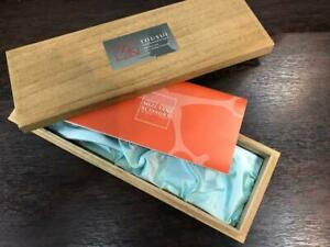 Discontinued Mizutani Scissors Tosui Royal Brown with Wooden Box Special Edition