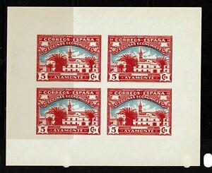 Spanish Civil War Souvenir Sheet, Mint Never Hinged - S6977