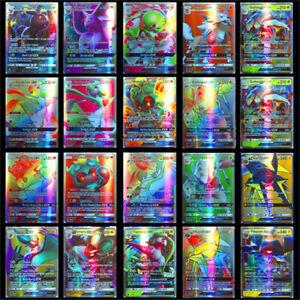 200 Stück Pokémon Karten Sammelkarten Pokemon Karten 200 GX Geschenk Neu