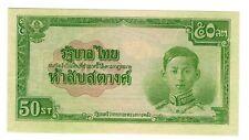 Tailandia 50 satang 1942 Rama VIII rare no Signature UNC p 43 R