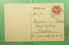 DR WHO 1914 GERMAN LEVANT OVPT POSTAL CARD CONSTANTINOPLE TO GERMANY  g21399
