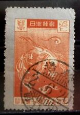 JAPAN Old Stamp - Used - NICE CANCEL - VF - r127e11317