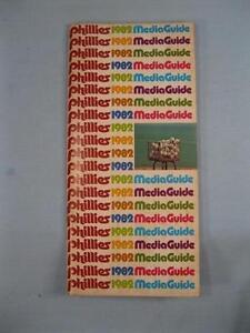 Philadelphia Phillies 1982 Media Guide Vintage Baseball Memorabilia MLB Nice (O)