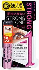 KOJI False Eyelash Fix Adhesive Glue STRONG ONE WATERPROOF