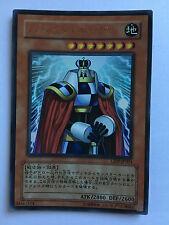 Yu-Gi-Oh! Puppet King LE09-JP003 Ultra Rare Jap