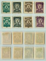 Russia  USSR  1944  SC  938  941  used imperf. rta162