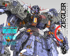 MECHANICORE 1/100 SCALE ZMS-2 ZIEGLER Gundam Clear Color model kit Zeong MSN02