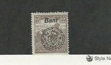 Hungary, Postage Stamp, #6N13 Mint Hinged, 1919 Occupation