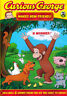 Curious George - Makes New Friends New DVD