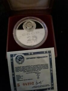 25 Rubel Iwan III 1989 Palladium 1 Unze im Etui mit Zertifikat SELTEN sehr schön
