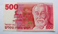 Israel 500 Sheqalim Shekel Banknote 1982 XF